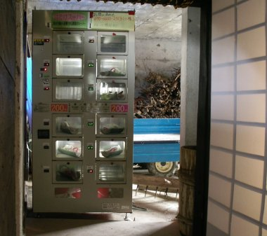 体験販売機
